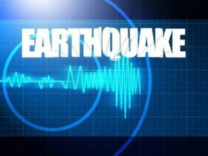 Barbados rocked by 4.2 magnitude earthquake
