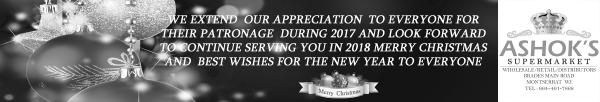 Ashok's - Christmas Ad