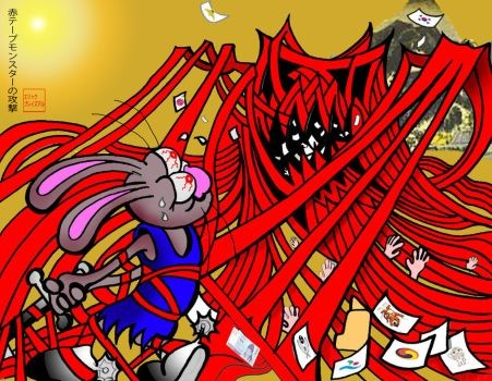 The Bureaucratic Red Tape Monster (HT: Deviant Art)