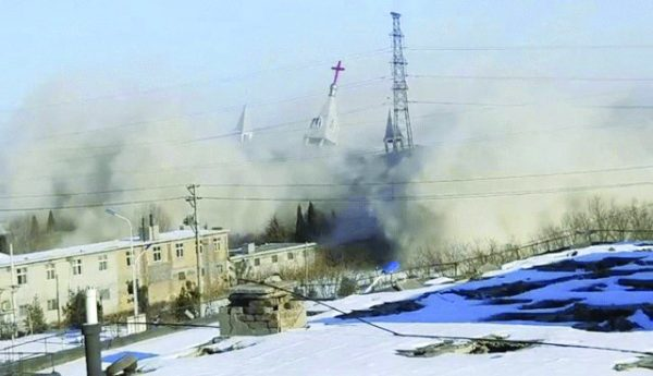 The destroyed Golden Lampstand Church building in China