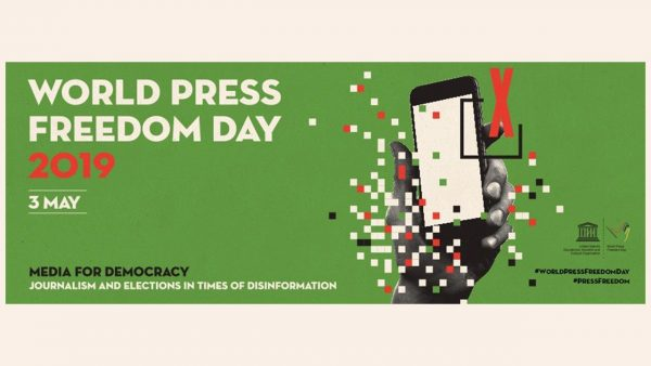 "World Press Freedom Day: ""Media for Democracy"""